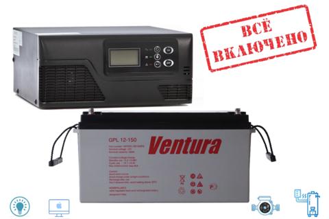 Комплект ИБП Ecovolt SMART 612+GPL 12-150