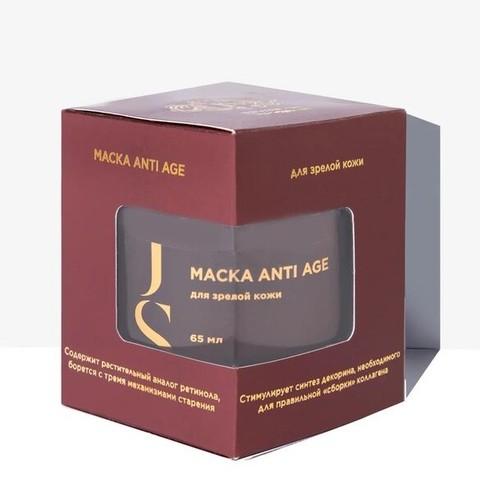 Маска Anti-Age для зрелой кожи | Jurassic Spa