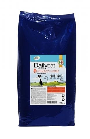 Сухой корм Dailycat Adult Hairball Turkey and Rice для взрослых кошек для вывода шерсти из желудка с индейкой и рисом 10 кг