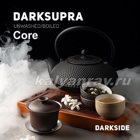 Darkside Core Дарксупра