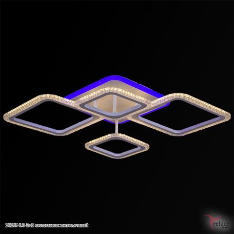 20265-0.3-2+2 светильник потолочный