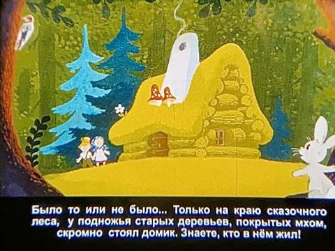 Диафильм Янчи и Юлишка