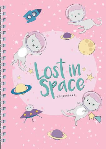 Ежедневник Lost in space (Кошки в космосе)