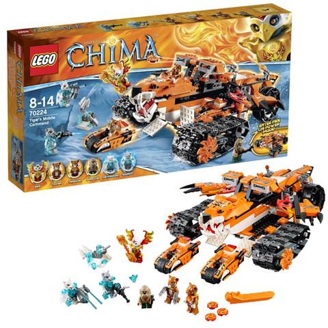 LEGO Chima: Передвижной командный пункт Тигров 70224 — Tiger's Mobile Command — Лего Чима