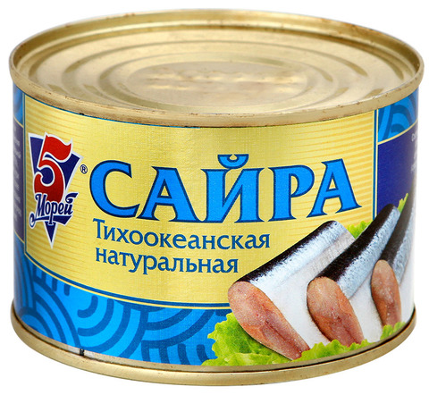 Сайра 5 морей МИНИМАРКЕТ 0,24кг