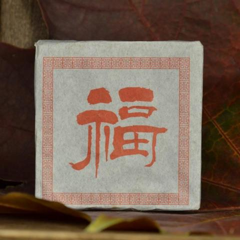 Пуэр в плитках «Фу Цзи Шу», Чай Пуэр