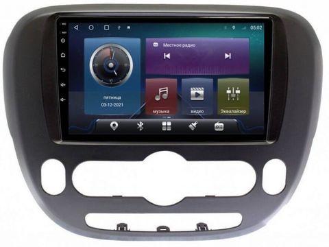 Магнитола для Kia Soul (14-18) Android 10 4/64GB IPS DSP 4G модель CB-2400TS10