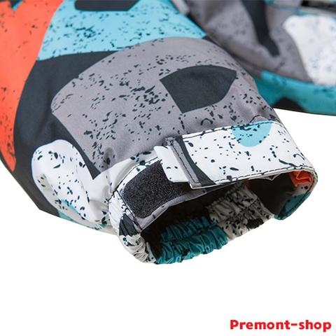 Комплект Premont для мальчиков Краски Сент-Джонс S18242