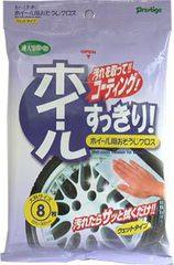 Влажные cалфетки для колесных дисков PRESTIGE WО-1