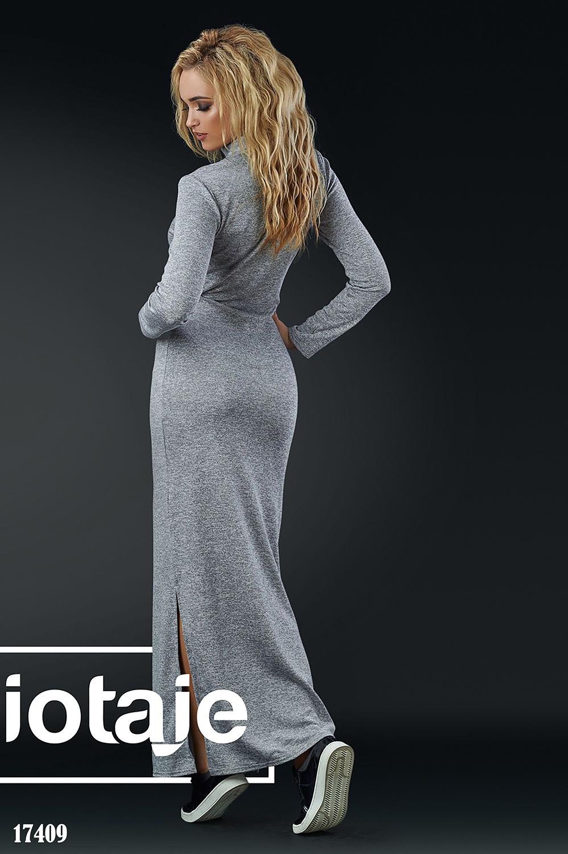 Серое платье макси с разрезами до колен