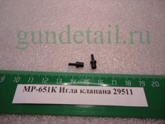 Игла клапана под 7гр баллон МР651КС, МР-651