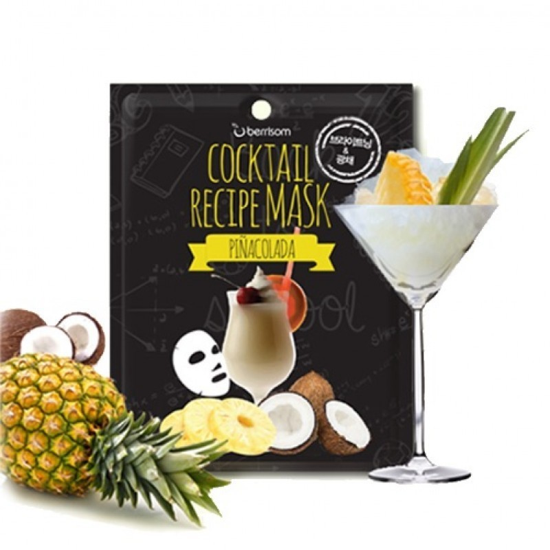 BERRISOM Тканевая маска-коктейль ПинаКолада для лица BERRISOM Cocktail Recipe Mask, Pina Colada, 20г 718_6b8ccdbe-192e-4098-927d-0c582788a072.jpg