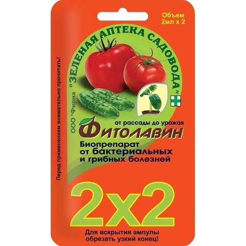 Средство от болезней Фитолавин пластик 2х2мл