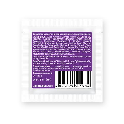 Сироватка пептидна для відновлення шкіри Complex Renewal Serum Joko Blend 2 мл (3)