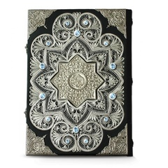 Коран средний с литьем серебряной филигранью и топазами в шкатулке