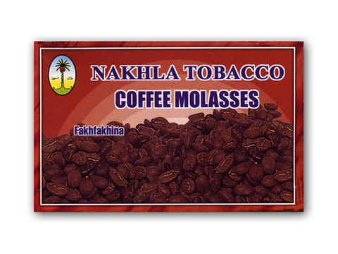 Nakhla Classic Arabian Coffee