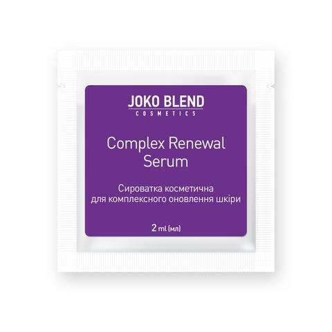 Сироватка пептидна для відновлення шкіри Complex Renewal Serum Joko Blend 2 мл (1)