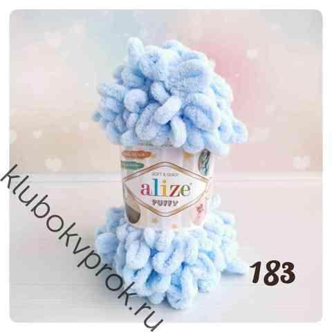 ALIZE PUFFY 183, Светлый голубой