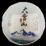 Шен Пуэр Да Сюэ Шань (大雪山) - Большая Снежная Гора вид-2