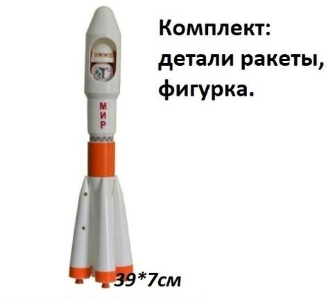 Ракета МИР С-188-Ф (Детский сад) /Форма/