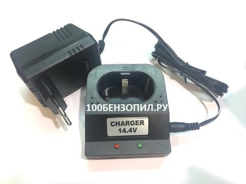 Универсальное зарядное устройство для шуруповерта (14,4V)
