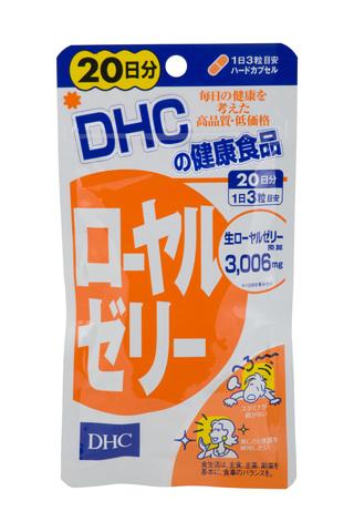 DHC Маточное молочко для иммунитета