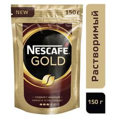 Кофе растворимый Nescafe Gold 150 г (пакет)