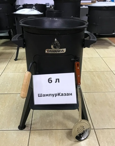 "Комплект ""Granada Premium + казан 6 литров"""