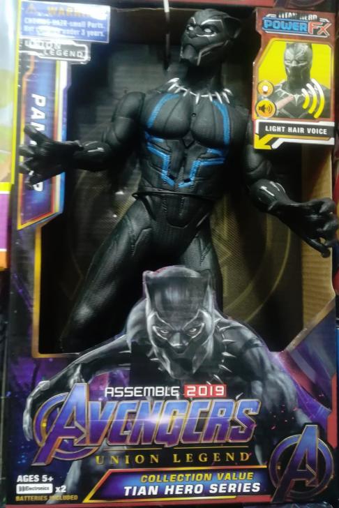 Фигурка супер-героя Чёрная пантера со звуком