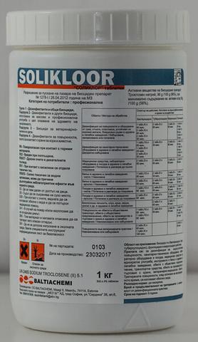 Хлор в таблетках SOLIKLOOR 1 кг, 300 таблеток