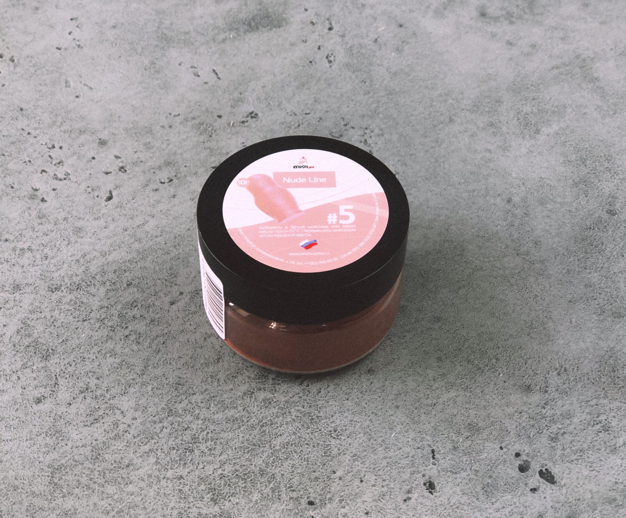 Краситель «Nude line» №5 жирорастворимый, 10 гр