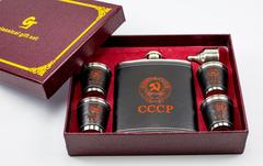 Подарочный набор СССР из фляги 540 мл, 4-х стопок и воронки, фото 1