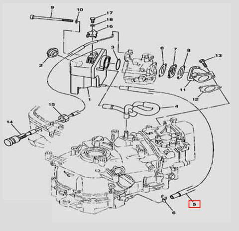 Трубка 9.5X5 L=490mm для лодочного мотора F5 Sea-PRO(6-5)
