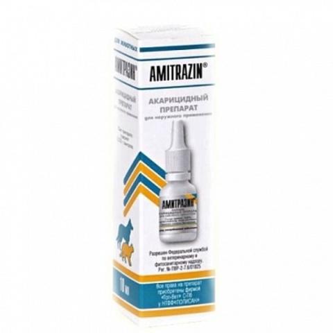 Амитразин раствор для наружнего применения   10 мл