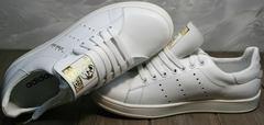 Модные кеды для женщин Adidas Stan Smith White-R A14w15wg