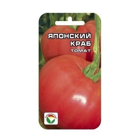 Японский Краб 20шт томат (Сиб сад)