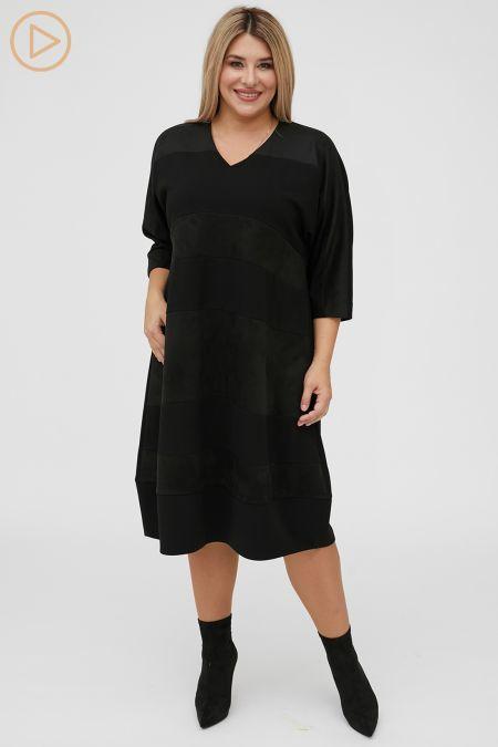 Большие размеры (56+) Платье с вставками из замши 1137 0U0A2203_иконка-450x675.jpg