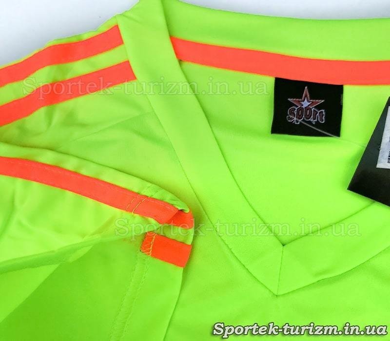 Футболка футбольной формы SP-Sport Glow CO-703B_LG
