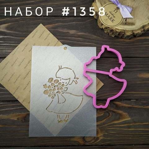 Набор №1358 - Девочка с букетом