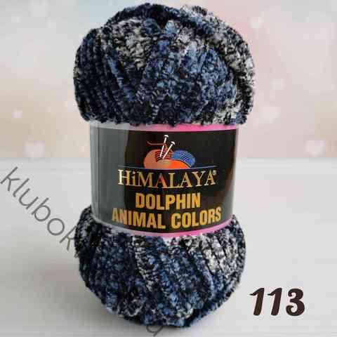 HIMALAYA DOLPHIN ANIMAL COLORS 83113,