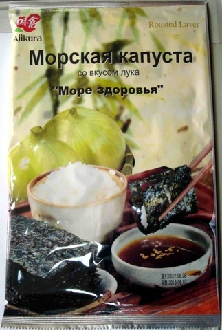 Сушеная морская капуста со вкусом лука 18гр (50шт)