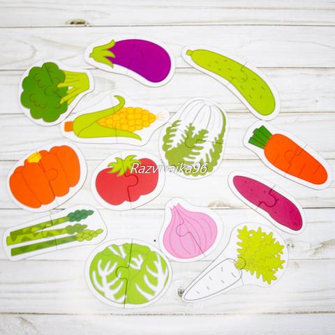 Пазл Овощи в железной коробке