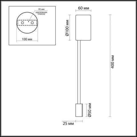 Настенный светильник 3900/5WG серии SATELLITE