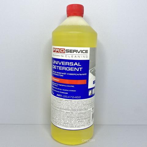 Средство для мытья пола универсальное PRO Service Лимон 1 л
