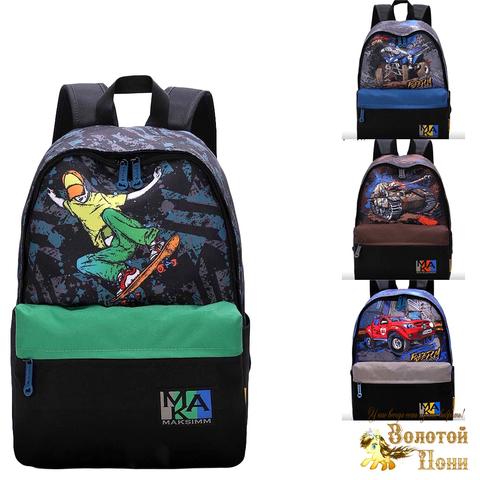 Рюкзак мальчику (30х40) 210618-LT-К307