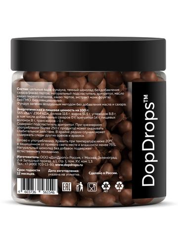"DopDrops(tm) Фундук в темном шоколаде ""Шоко Дарк Натс Хазельнат"" (""Shoko Dark Nuts Hazelnut"") 315г"
