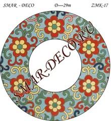 Эскиз для росписи, Зеркало диаметр 29см, SMAR-zmk-17