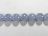 Бусина из халцедона голубого, шар гладкий 12мм