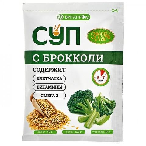 Суп с Брокколи, 20 гр. (Витапром)