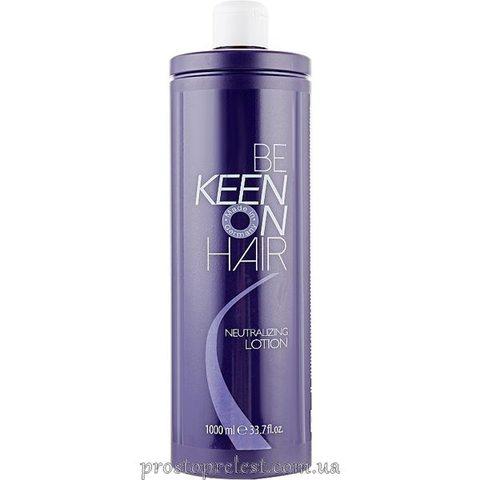 Keen Neutralizing Lotion – Нейтралізуючий фіксатор для хімічної завивки